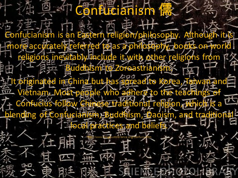 Confucianism 儒