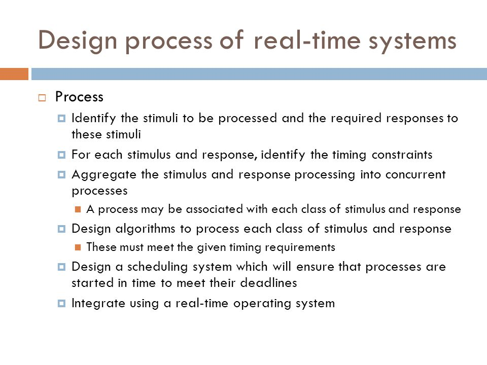 Design process of real-time systems