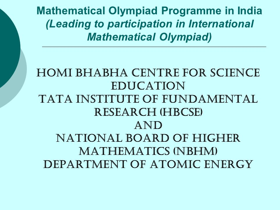 HOMI BHABHA CENTRE FOR SCIENCE EDUCATION