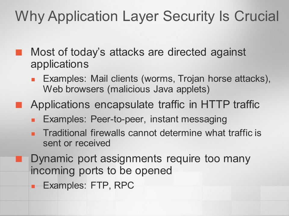 Why Application Layer Security Is Crucial