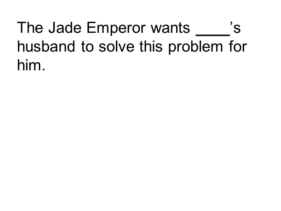 The Jade Emperor wants ____'s husband to solve this problem for him.