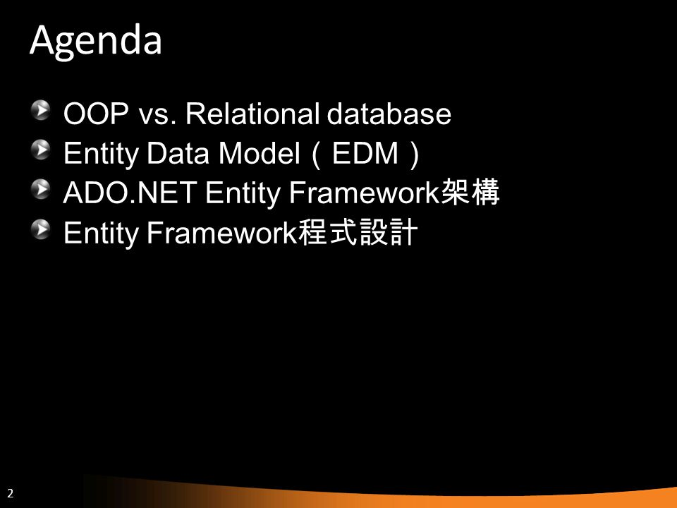 Agenda OOP vs. Relational database Entity Data Model(EDM)