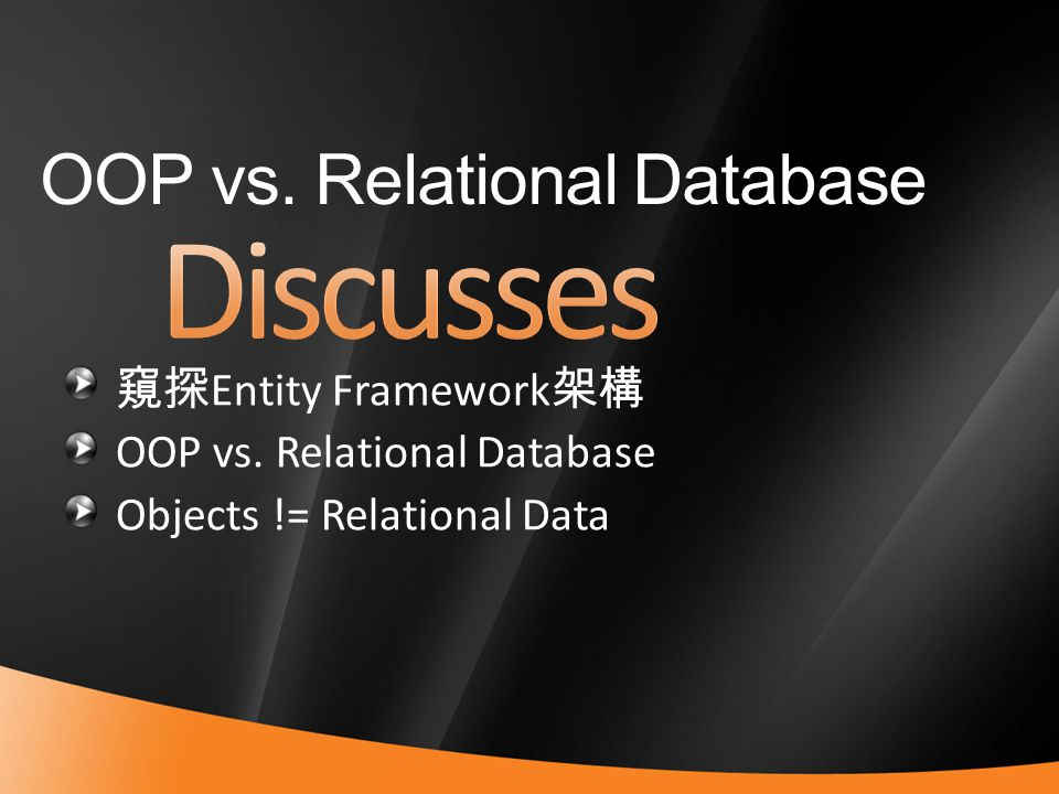 OOP vs. Relational Database