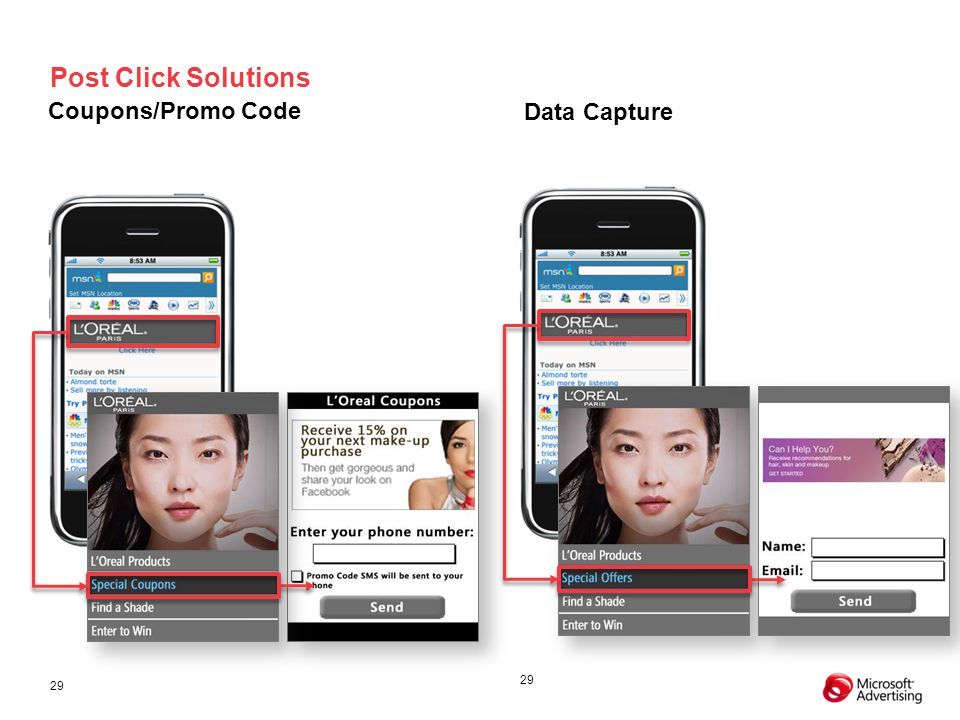Post Click Solutions Coupons/Promo Code Data Capture 2 29