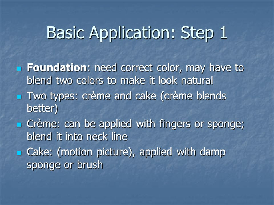 Basic Application: Step 1