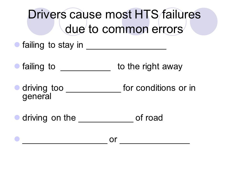 Drivers cause most HTS failures due to common errors
