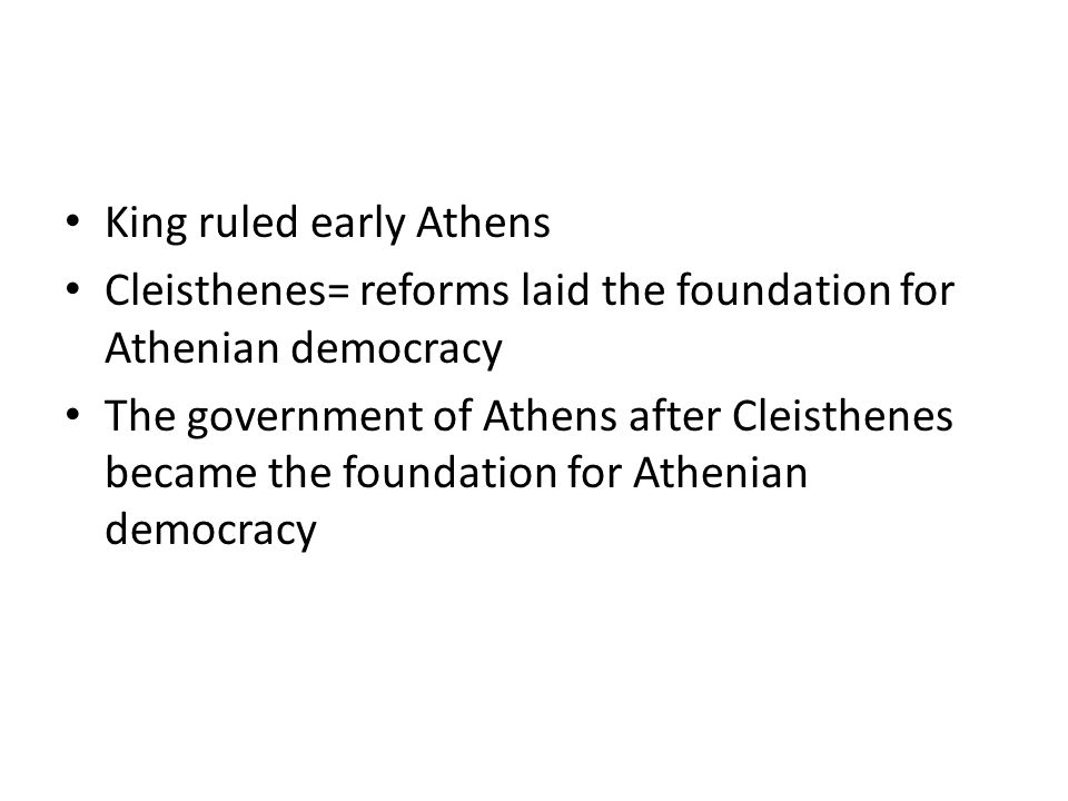 King ruled early Athens
