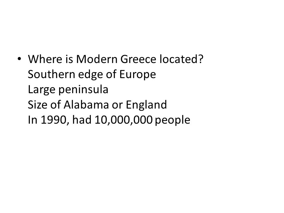 Where is Modern Greece located