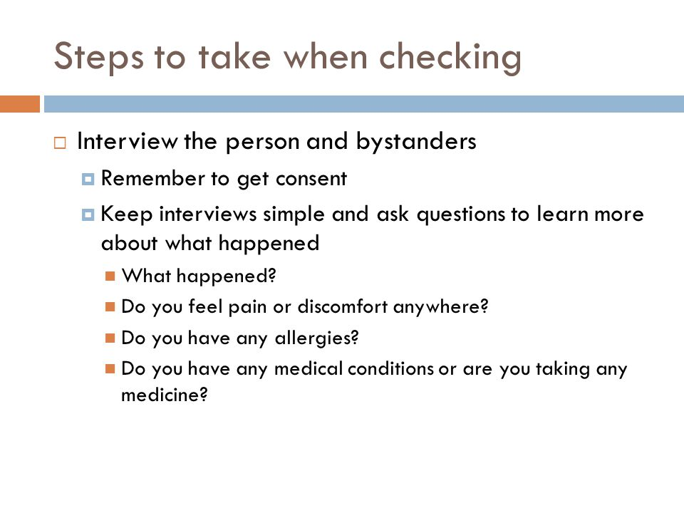 Steps to take when checking
