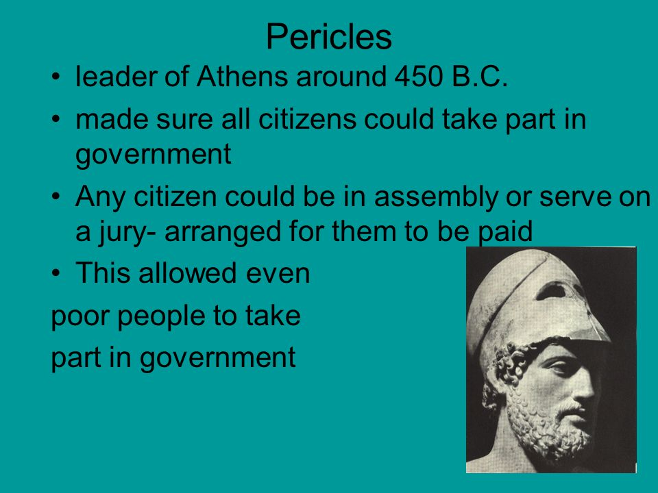 Pericles leader of Athens around 450 B.C.