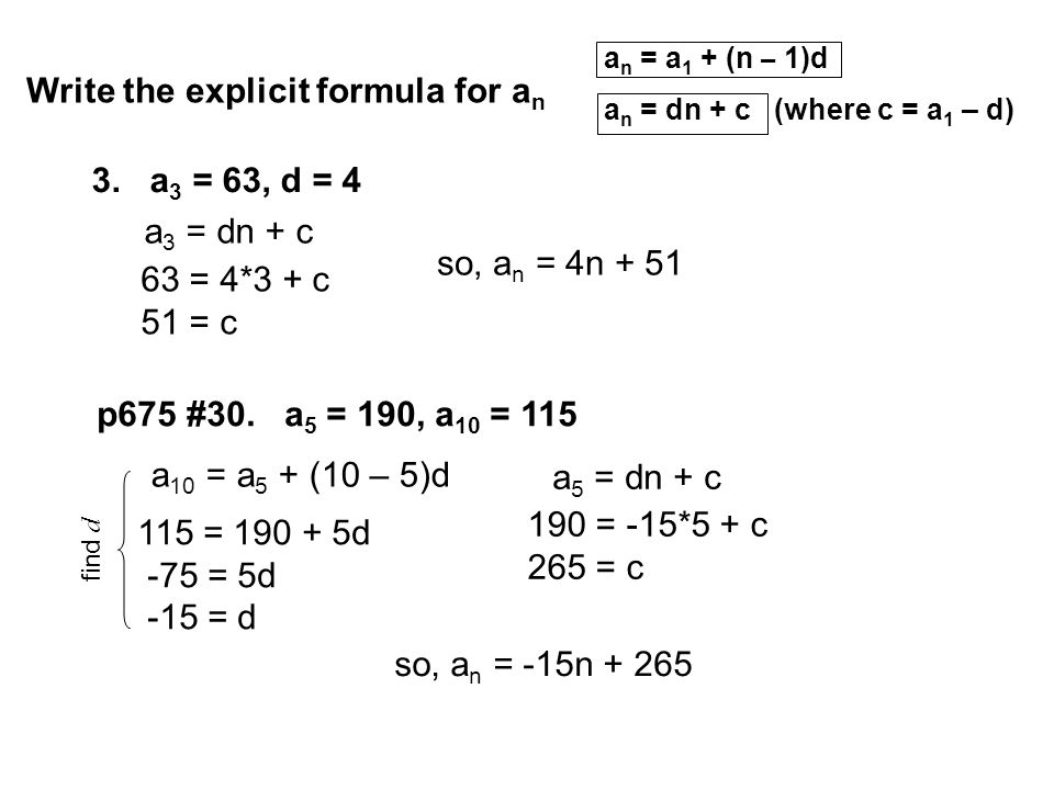Write the explicit formula for an