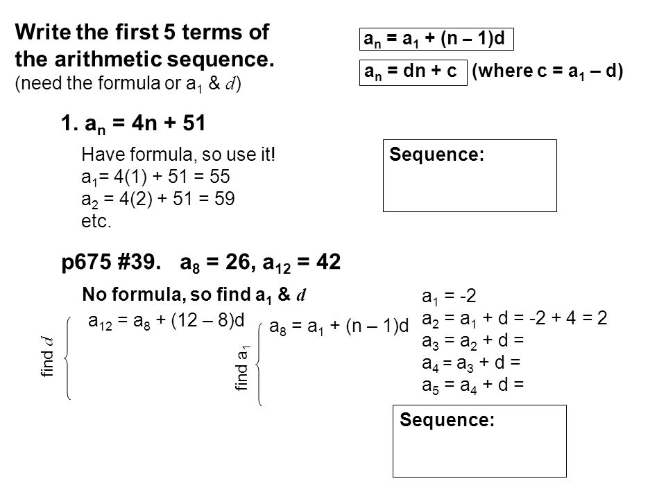 Write the first 5 terms of the arithmetic sequence.