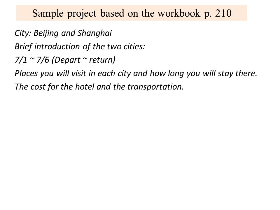 Sample project based on the workbook p. 210