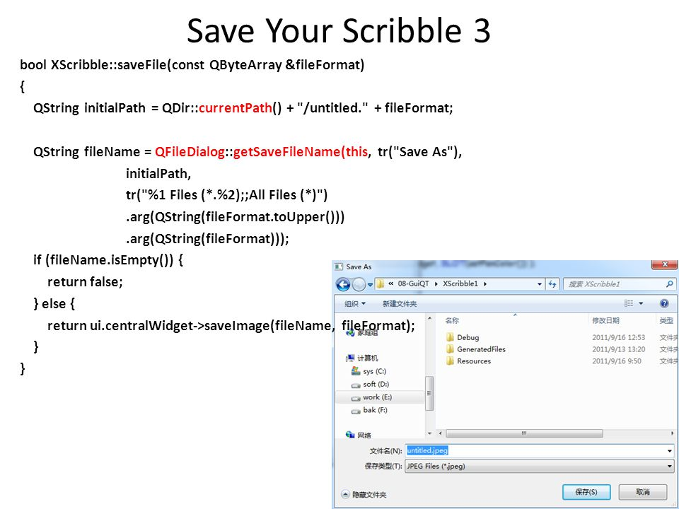 Save Your Scribble 3