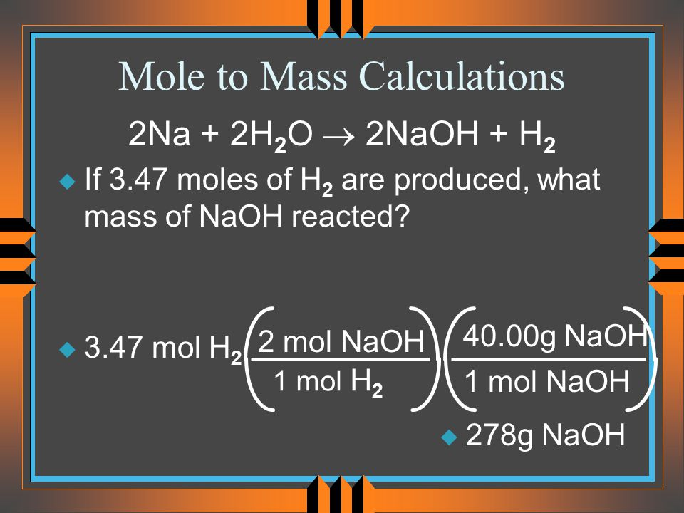Mole to Mass Calculations