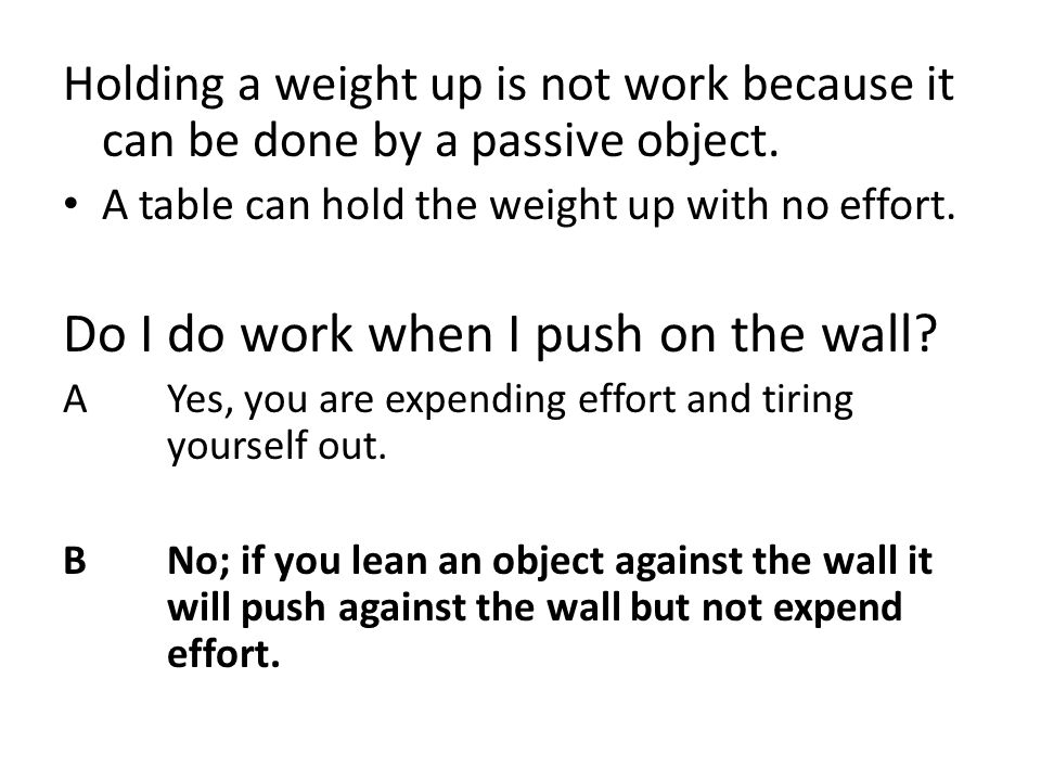 Do I do work when I push on the wall