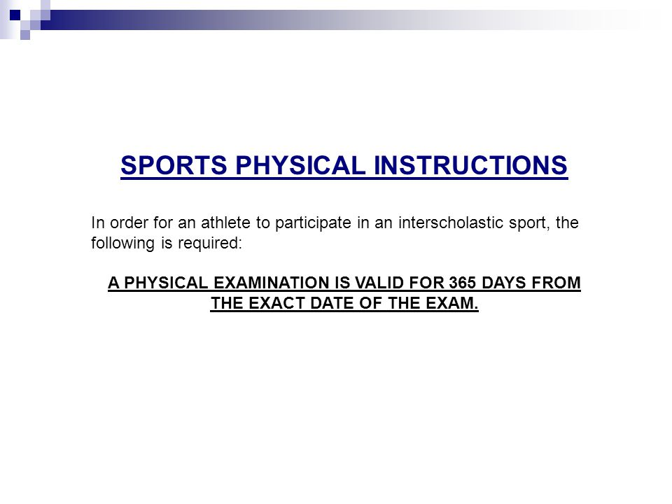 SPORTS PHYSICAL INSTRUCTIONS