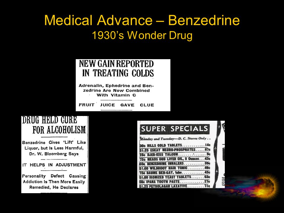 Medical Advance – Benzedrine 1930's Wonder Drug