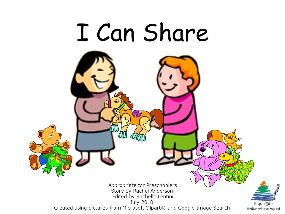 I Can Share Appropriate for Preschoolers Story by Rachel Anderson