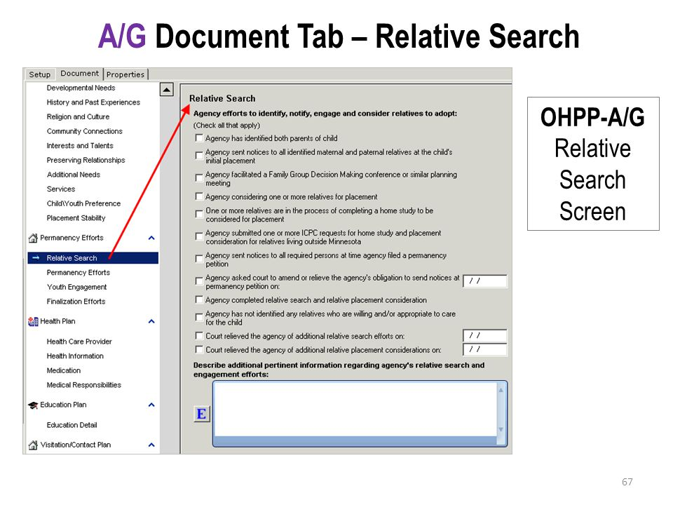 A/G Document Tab – Relative Search