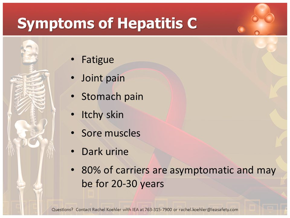 Symptoms of Hepatitis C