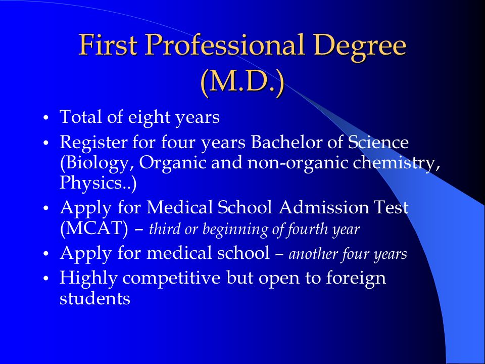 First Professional Degree (M.D.)