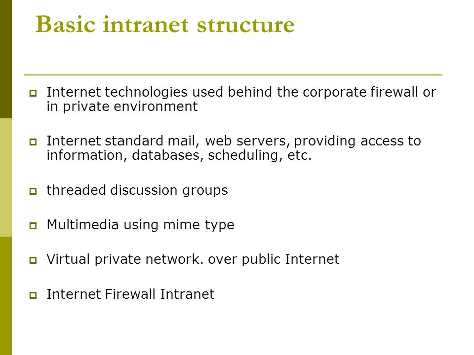 Basic intranet structure