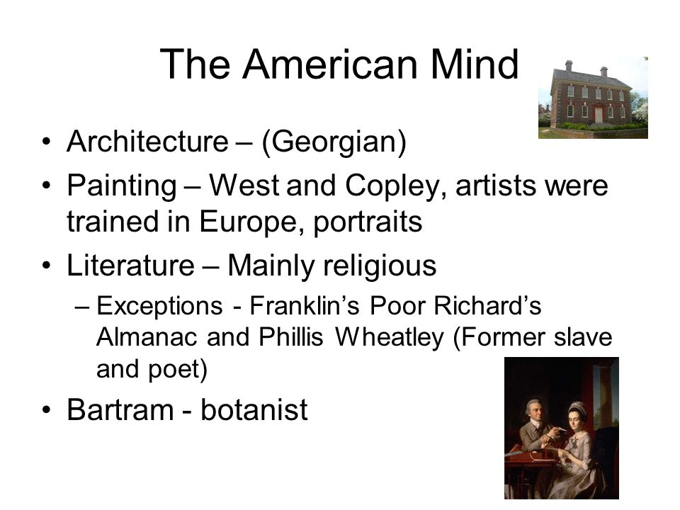 The American Mind Architecture – (Georgian)