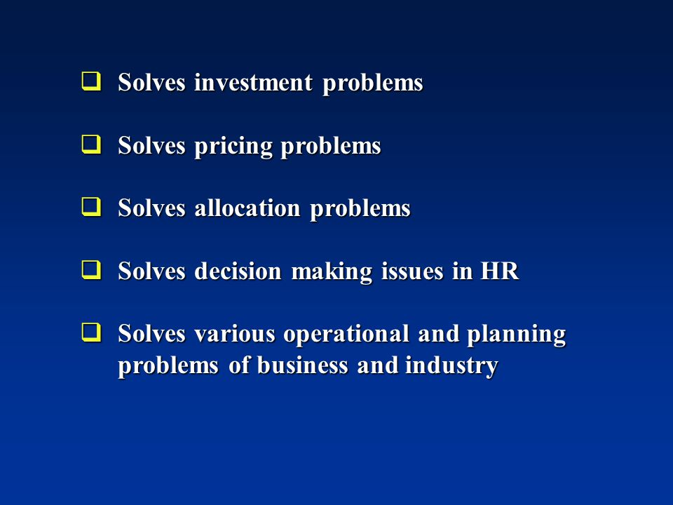 Solves investment problems