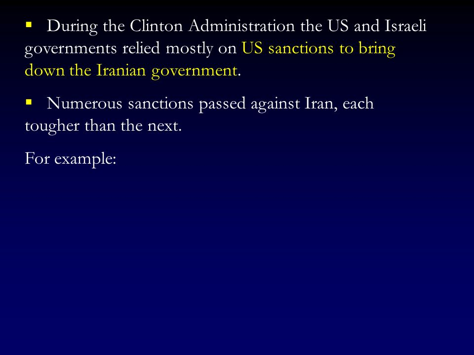 During the Clinton Administration the US and Israeli governments relied mostly on US sanctions to bring down the Iranian government.