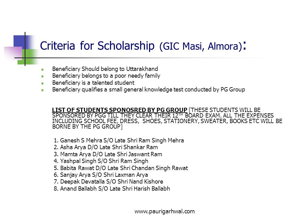 Criteria for Scholarship (GIC Masi, Almora):