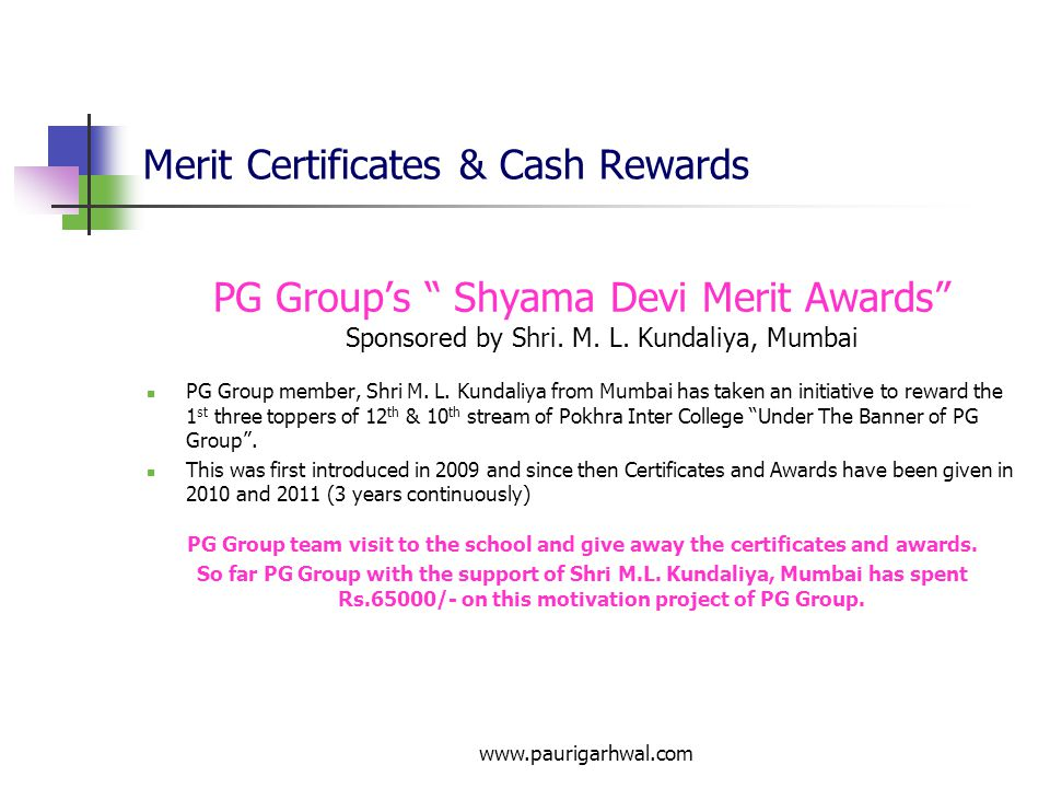 Merit Certificates & Cash Rewards