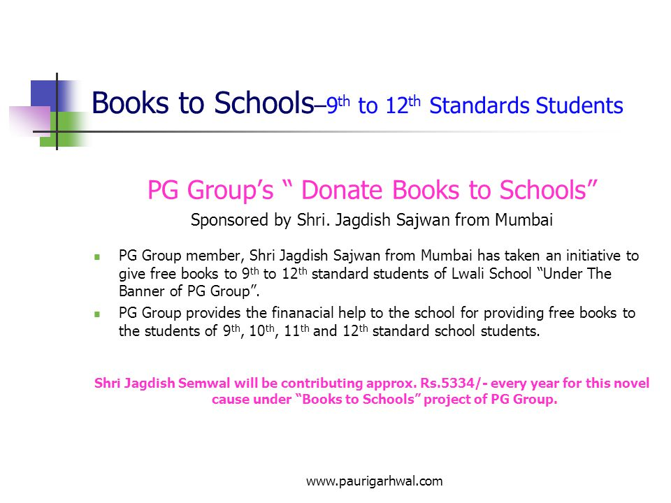 Books to Schools–9th to 12th Standards Students