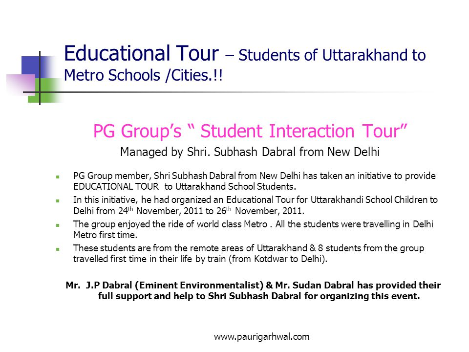 Educational Tour – Students of Uttarakhand to Metro Schools /Cities.!!