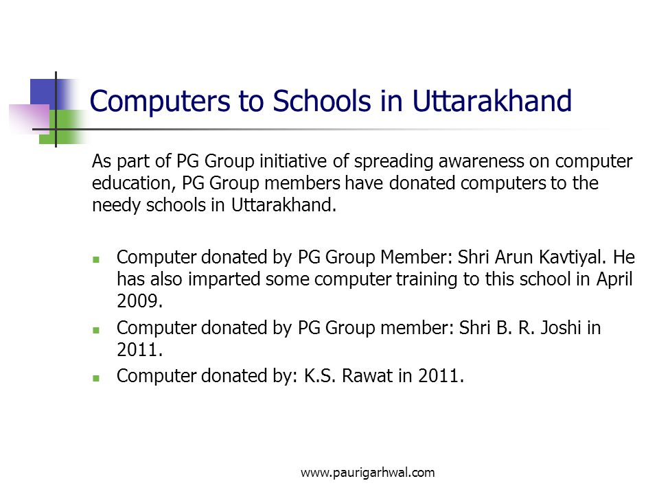 Computers to Schools in Uttarakhand