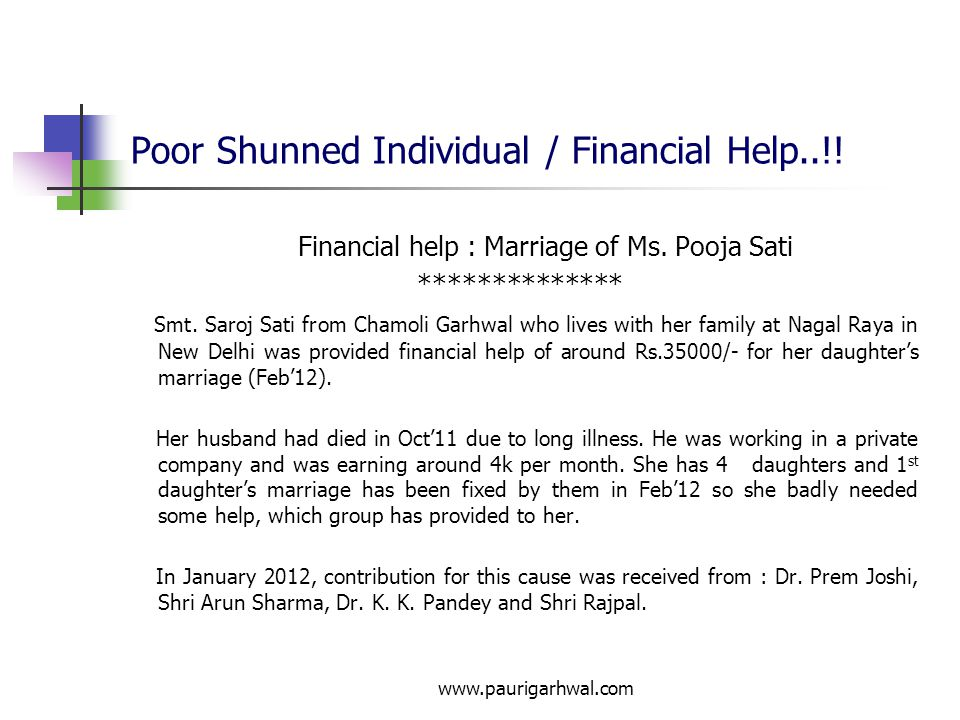 Poor Shunned Individual / Financial Help..!!