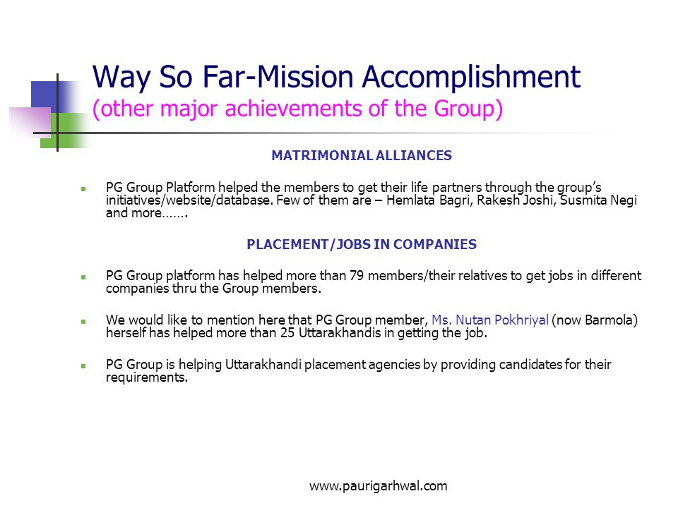 MATRIMONIAL ALLIANCES PLACEMENT/JOBS IN COMPANIES