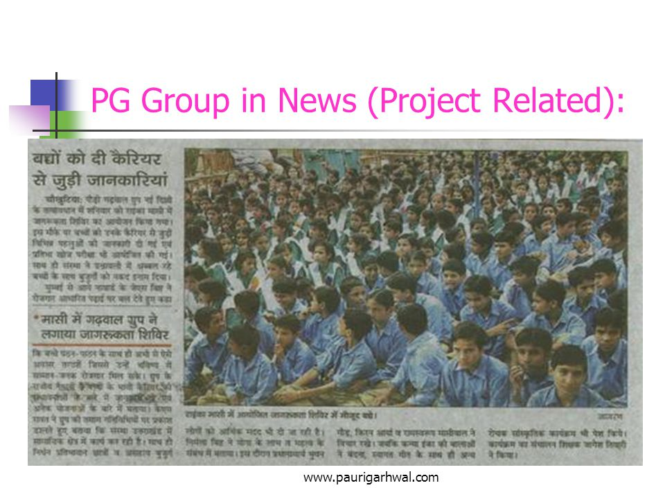 PG Group in News (Project Related):