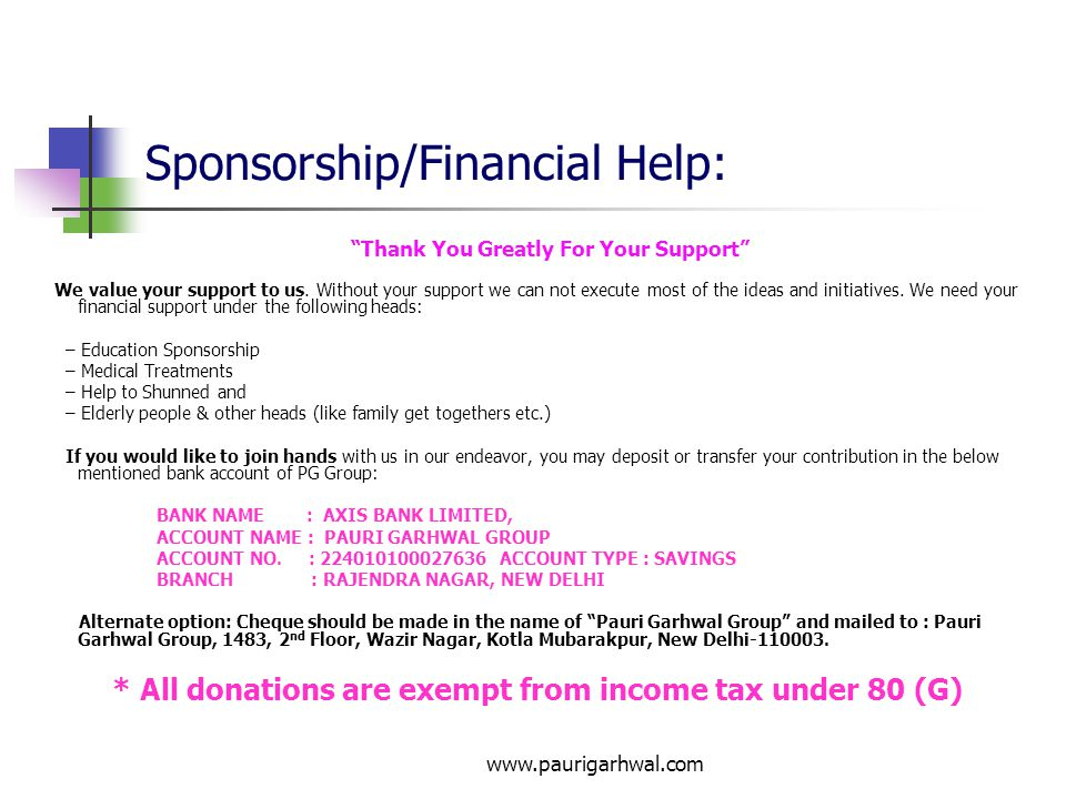 Sponsorship/Financial Help: