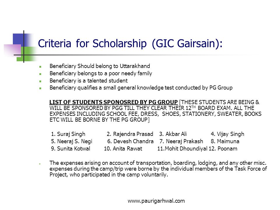 Criteria for Scholarship (GIC Gairsain):