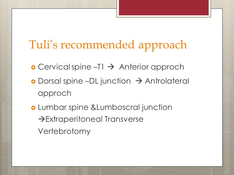 Tuli's recommended approach
