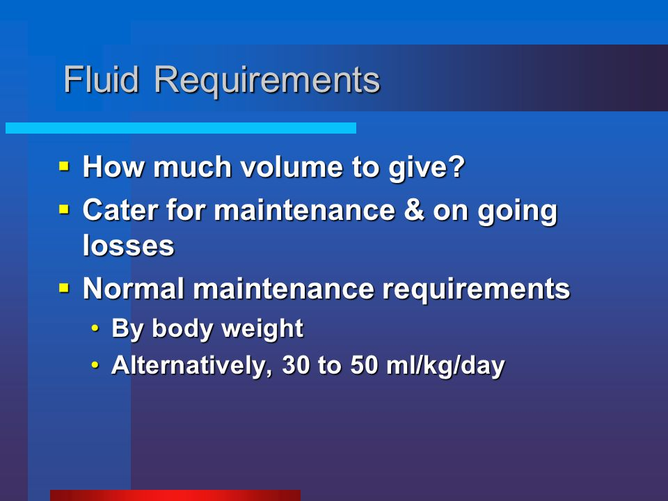 Fluid Requirements How much volume to give