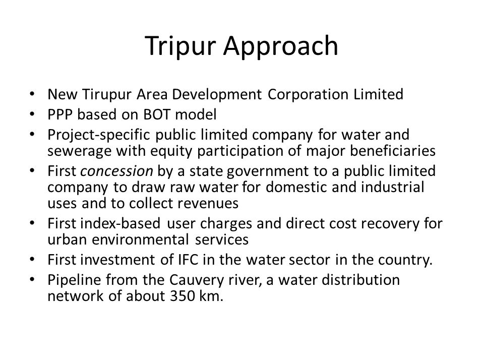Tripur Approach New Tirupur Area Development Corporation Limited