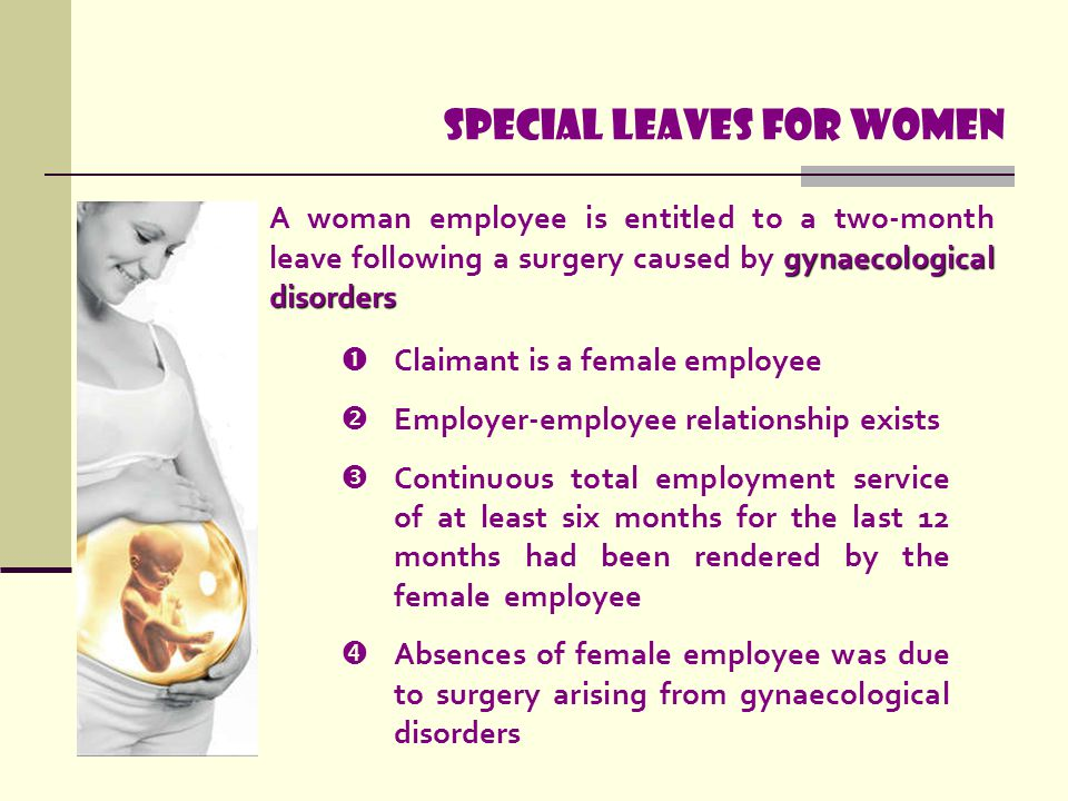 SPECIAL LEAVES FOR WOMEN