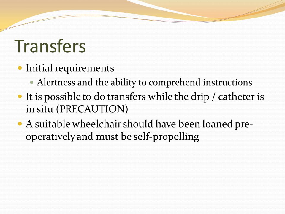Transfers Initial requirements