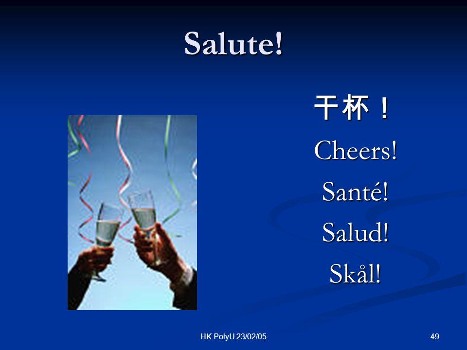 Salute! 干杯! Cheers! Santé! Salud! Skål! HK PolyU 23/02/05
