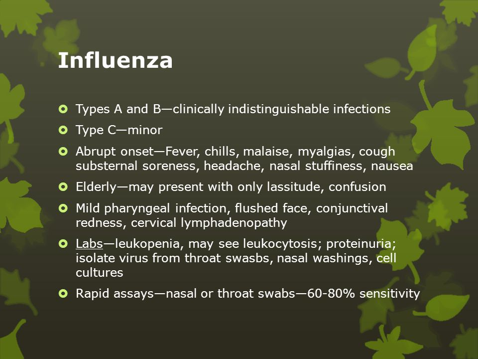 Influenza Types A and B—clinically indistinguishable infections