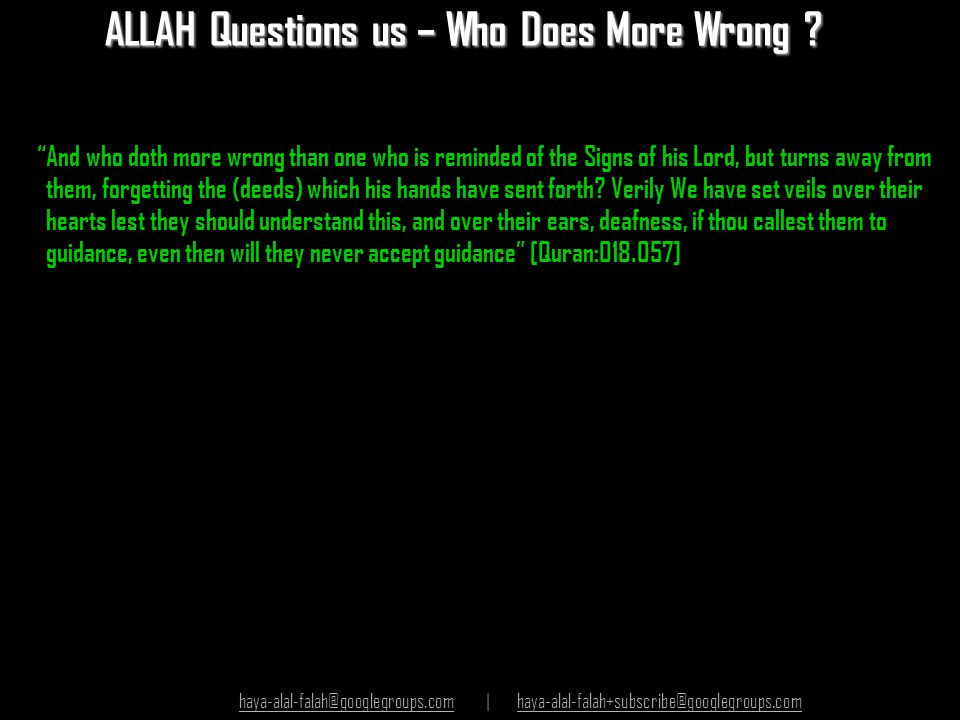 ALLAH Questions us – Who Does More Wrong
