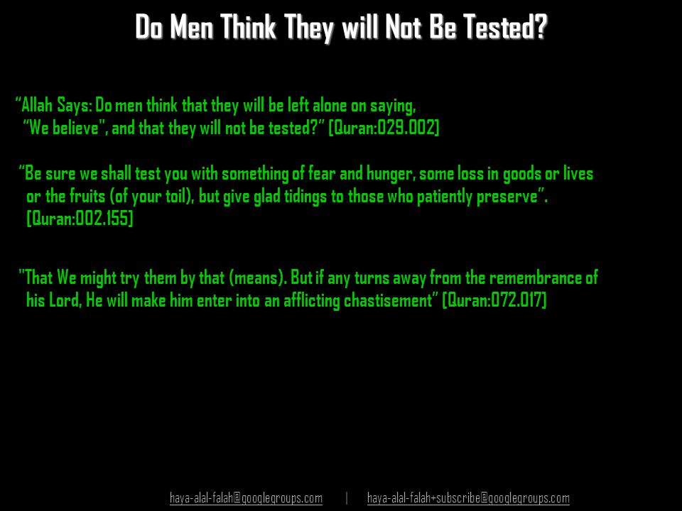 Do Men Think They will Not Be Tested