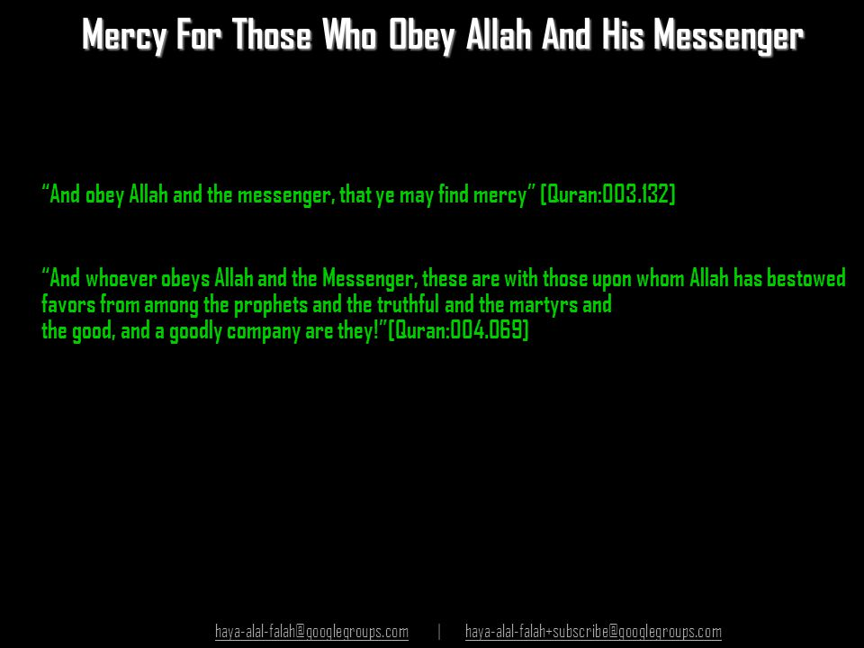Mercy For Those Who Obey Allah And His Messenger